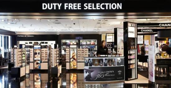 selfplannedtrip-duty-free
